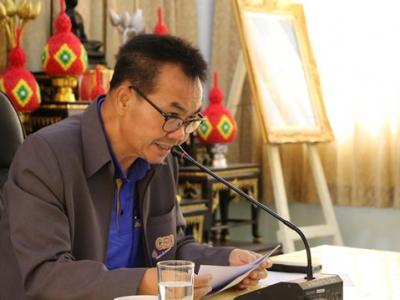 ดร.มโน ชุนดี ผอ. สพป.ลพบุรี เขต 2 ประชุมการบริหารโรงเรียนขนาดเล็ก สพป.ลพบุรี เขต 2 เพื่อหาแนวทางตามนโยบาย การยกระดับการจัดการศึกษาของโรงเรียนขนาดเล็กให้มีประสิทธิภาพ