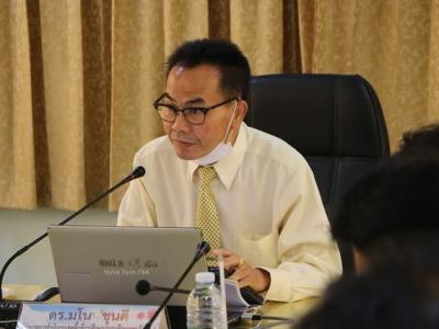 การประชุมข้อราชการเร่งด่วนสำหรับโรงเรียนขนาดเล็กที่อยู่ในแผนยุบเลิก ควบรวมโรงเรียน ปีการศึกษา 2563-2564