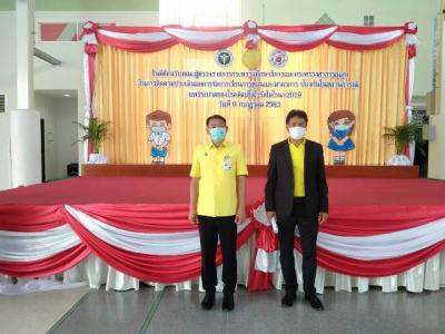 ดร.ประชา แสนเย็น  รอง ผอ.สพป.ลพบุรี เขต 2 และ ผอ.กลุ่มนโยบายและแผนร่วมต้อนรับคณะผู้ตรวจราชการกระทรวง ศึกษาธิการและกระทรวงสาธารณสุข