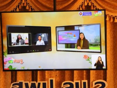 การประชุมทางไกลผ่านระบบ Video Conference ครั้งที่ 2/2564 ระหว่าง สพท. และ สพฐ. เพื่อรับฟังแนวทาง การจัดการเรียนการสอนตามมาตรการเฝ้าระวังการแพร่ระบาดของเชื้อไวรัสโคโรน่า 2019