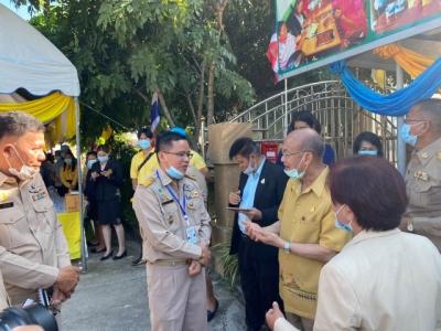 สพป.ลพบุรี ร่วมให้การต้อนรับ ศ.เกียรติคุณ นพ.เกษม วัฒนชัย องคมนตรี ในโอกาส ที่เดินทางมาเป็นประธานเปิดโครงการตำบลคุณธรรม แห่งแรกของประเทศไทย